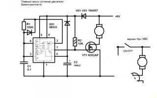 Плавный запуск электродвигателя – советы электрика