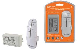 Управление освещением с пульта ду – советы электрика