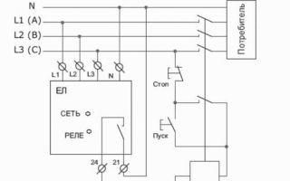 Схема подключения реле контроля фаз – советы электрика