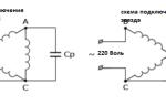 Подключение 3х фазного двигателя на 220 – советы электрика