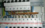 Неисправности автоматических выключателей – советы электрика
