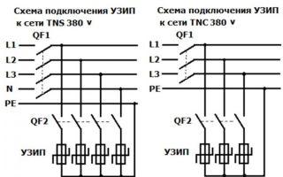 Схема подключения узип – советы электрика