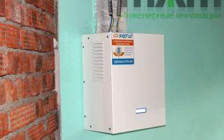 Установка стабилизатора напряжения в доме – советы электрика