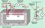 Назначение трансформатора тока – советы электрика