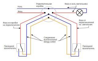 Реверсивный выключатель схема подключения – советы электрика