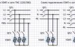Схема подключения ограничителя импульсных перенапряжений – советы электрика