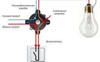 Схема подключения лампы – советы электрика