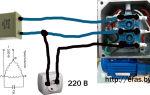 Как подключить асинхронный двигатель 380 на 220 – советы электрика