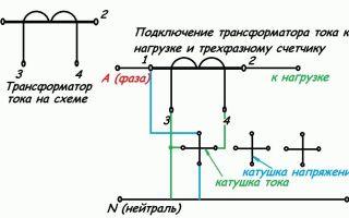 Подключение трансформатора напряжения – советы электрика