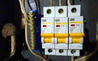 Как правильно установить автоматы в щитке – советы электрика