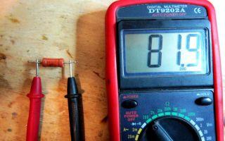 Измерение сопротивления мультиметром – советы электрика