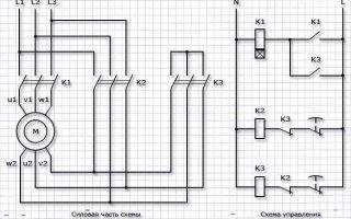 Схема подключения электродвигателя звезда треугольник – советы электрика