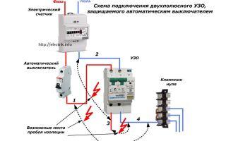 Двухполюсный автоматический выключатель схема подключения – советы электрика