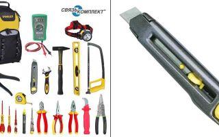 Инструменты электрика список – советы электрика