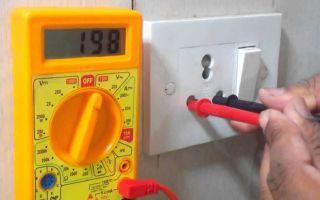 Как проверить напряжение в сети – советы электрика