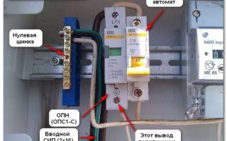 Ремонт электронного балласта для люминесцентных ламп – советы электрика