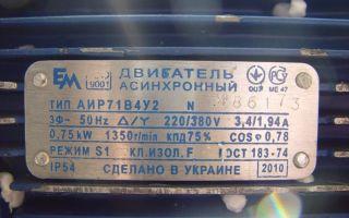 Номинальная мощность электродвигателя – советы электрика