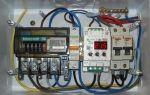 Реле напряжения трехфазное – советы электрика
