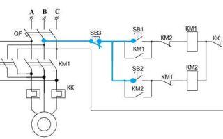 Реверсивный пуск двигателя – советы электрика