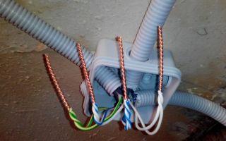 Способы скрутки проводов – советы электрика