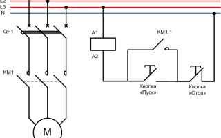 Схема самоподхвата пускателя – советы электрика
