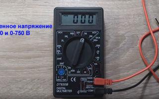 Как измерить постоянный ток мультиметром – советы электрика