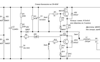 Ремонт люминесцентных светильников с электронным балластом – советы электрика