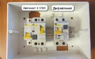 Что такое дифференциальный автомат – советы электрика