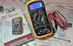 Мультиметр цифровой как пользоваться – советы электрика