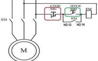 Как подключить пускатель с кнопкой пуск стоп – советы электрика