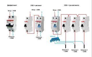 Узо или дифференциальный автомат что выбрать – советы электрика