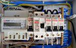 Система заземления tn c s – советы электрика