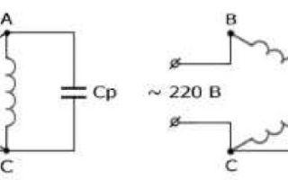 Как подключить 3х фазный двигатель на 220 – советы электрика