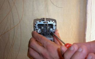 Что такое выключатель – советы электрика