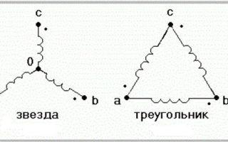 Звезда треугольник разница – советы электрика