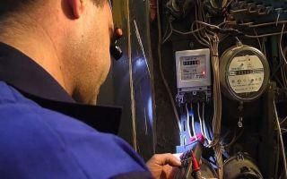 Проверка счетчика электроэнергии – советы электрика