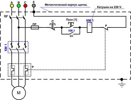 Схемы подключения магнитного пускателя на 220 В и 380 В  как подключить контактор своими руками