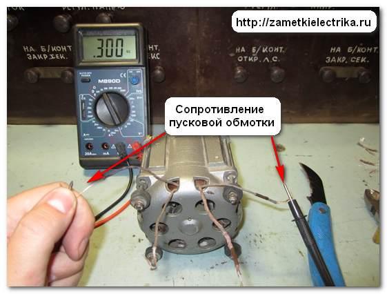 Как узнать обороты электродвигателя – советы электрика